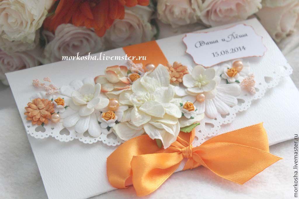 Конверты для денег (август 2014), Открытки свадебные, Москва,  Фото №1