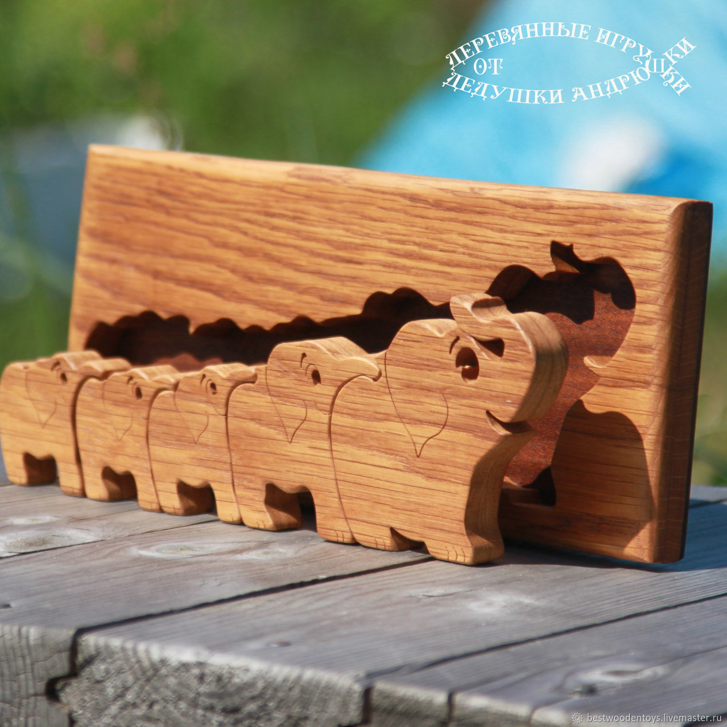 Mental souvenir. A puzzle out of oak a `Nice happy family`. Wooden toys from Grandpa Andrewski.
