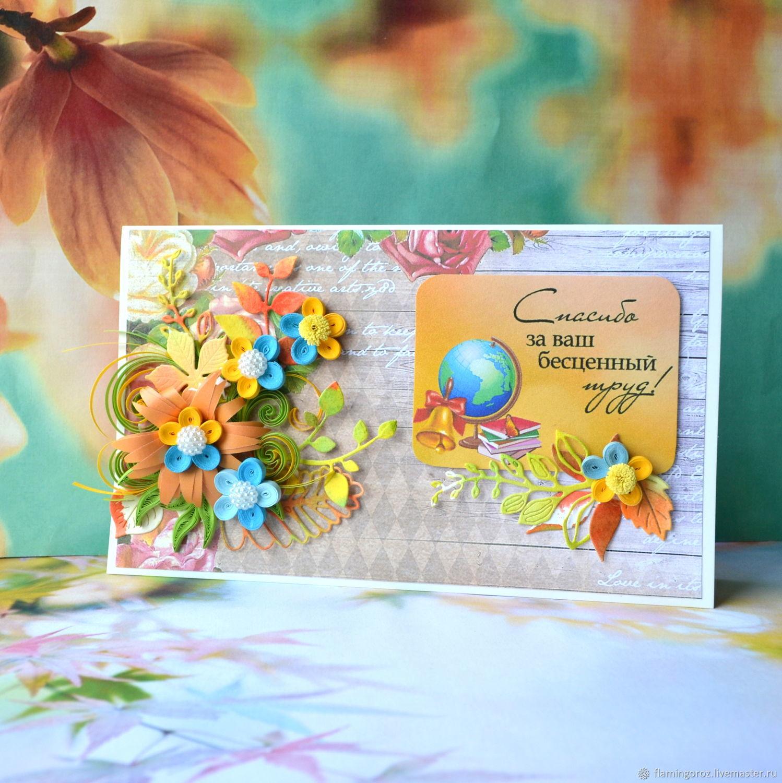 Пятницей, открытки на заказ в ярославле