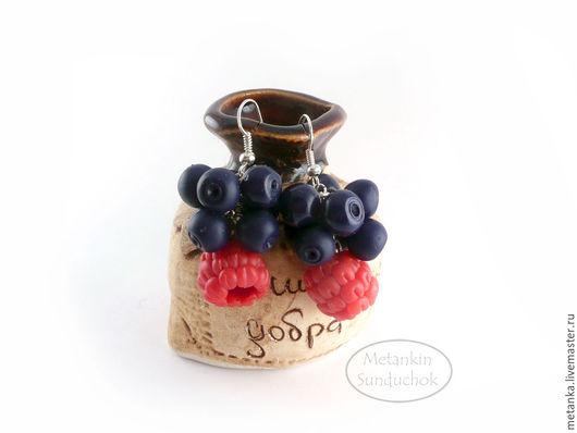 Серьги ручной работы. Ярмарка Мастеров - ручная работа. Купить Лесная поляна, ягодные серьги из полимерной глины. Handmade. Малина