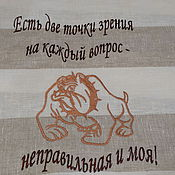 Полотенце льняное с вышивкой Банные приколы