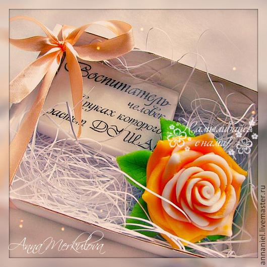"""Мыло ручной работы. Ярмарка Мастеров - ручная работа. Купить Подарок воспитателю """"Мыльный набор с розой"""". Handmade. мыльный набор"""