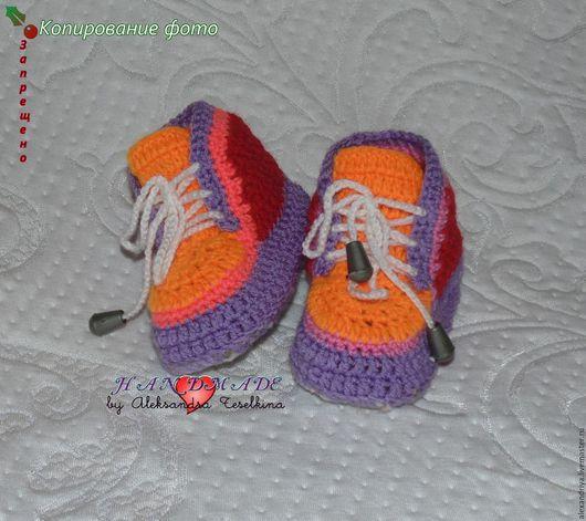 Детская обувь ручной работы. Ярмарка Мастеров - ручная работа. Купить Пинетки-кедики. Handmade. Разноцветный, пинетки для новорожденных, полушерсть