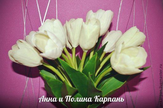 Цветы ручной работы. Ярмарка Мастеров - ручная работа. Купить Тюльпаны. Handmade. Белый, подарок, тюльпан