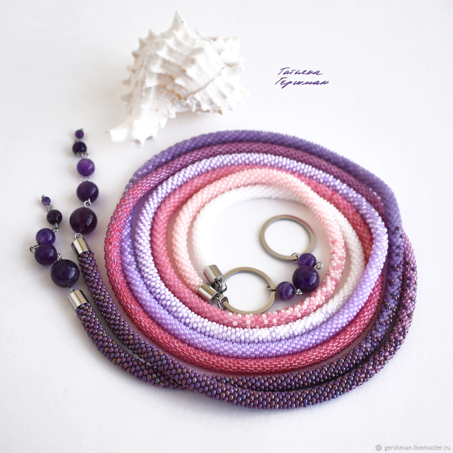 Thin belt rope made of beads with amethyst lilac pink, Belt, Tomsk,  Фото №1