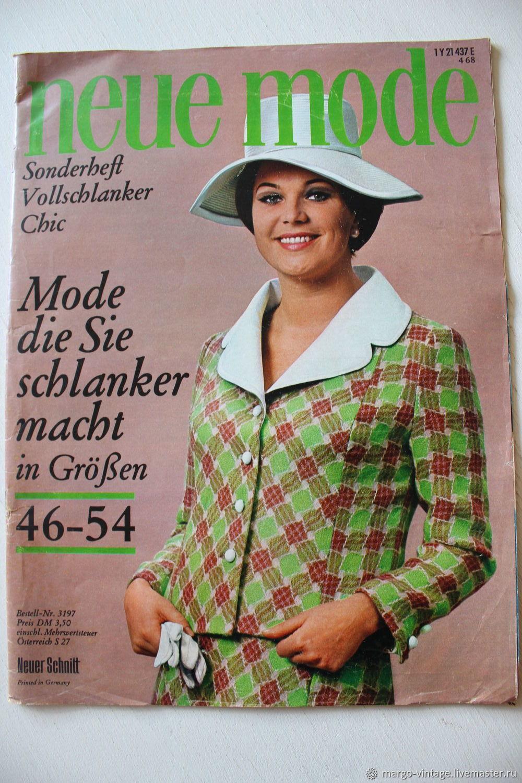 Новая мода - спец. выпуск - мода для полных- 1968, Выкройки для шитья, Бонн,  Фото №1