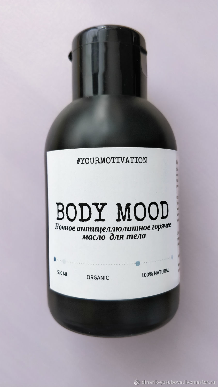 Oils & Blends handmade. Livemaster - handmade. Buy Aceite corporal caliente anti celulitis nocturna.