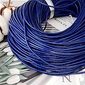 Материалы для творчества handmade. Livemaster - original item 1 m Cord leather 2 mm blue (746-SIN). Handmade.