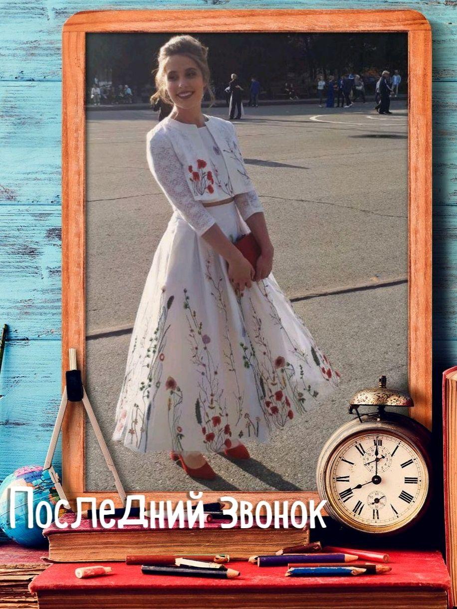 Праздничный костюм из юбки и топа, Юбки, Нижний Новгород,  Фото №1