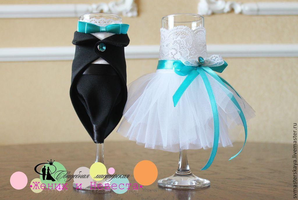 Приглашения на свадьбу жених и невеста