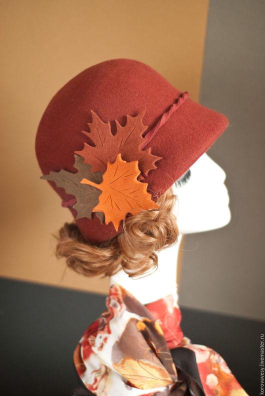 """Шляпы ручной работы. Ярмарка Мастеров - ручная работа. Купить """"Повторим листопад?"""". Handmade. Коричневый, клош, шляпка на осень"""