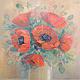 Картины цветов ручной работы. Ярмарка Мастеров - ручная работа. Купить Картина маслом Маки 30х40 см.. Handmade. Разноцветный