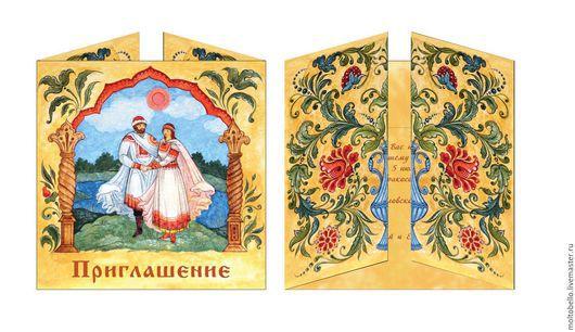Свадебные открытки ручной работы. Ярмарка Мастеров - ручная работа. Купить Приглашение на свадьбу в русском стиле. Handmade. Бежевый, хохлома
