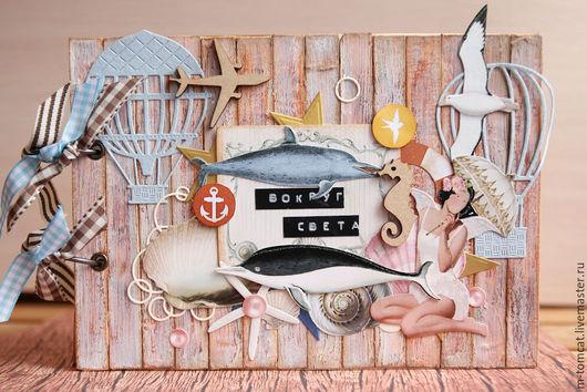 """Фотоальбомы ручной работы. Ярмарка Мастеров - ручная работа. Купить Фотоальбом """"Вокруг света"""" Отложен!. Handmade. Коричневый, морской стиль"""