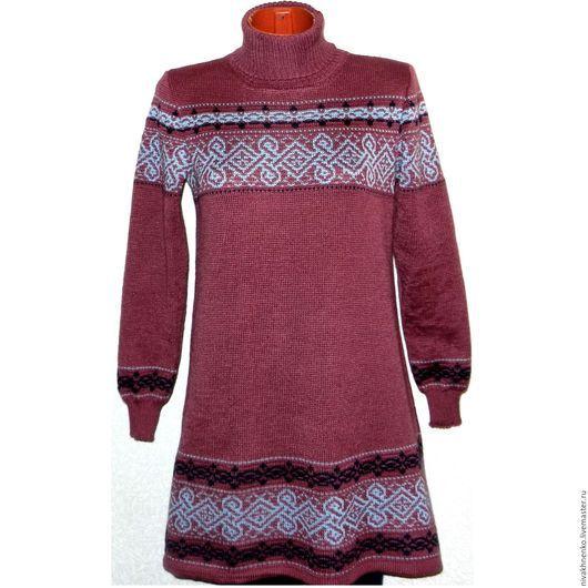 Кофты и свитера ручной работы. Ярмарка Мастеров - ручная работа. Купить Вязаное платье-свитер с кельтским обереговым орнаментом. Handmade.
