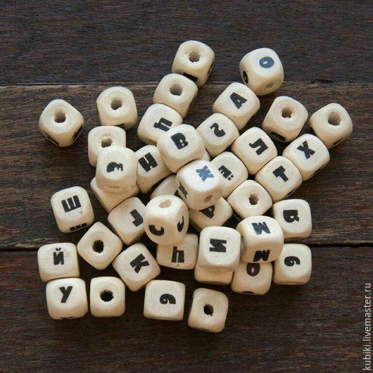 """Детская бижутерия ручной работы. Ярмарка Мастеров - ручная работа. Купить """"Венге"""" деревянные кубики с русским нанесением. Handmade. прорезыватель"""