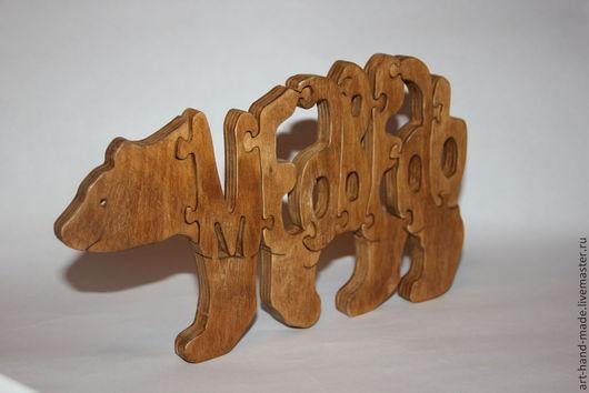 Статуэтки ручной работы. Ярмарка Мастеров - ручная работа. Купить Деревянный пазл — Медведь.. Handmade. Медведь, пазлы из дерева