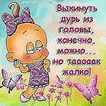 ღღღ Счастливая ღღღ (sestrenki7680) - Ярмарка Мастеров - ручная работа, handmade