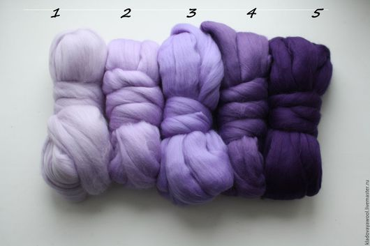 1-Twilight ( сумерки) - DHG-Италия  2 -Lavender - DHG-Италия 3 Lilac - DHG-Италия 4.Violet - DHG-Италия 5.Plum(Слива) - Wollknoll