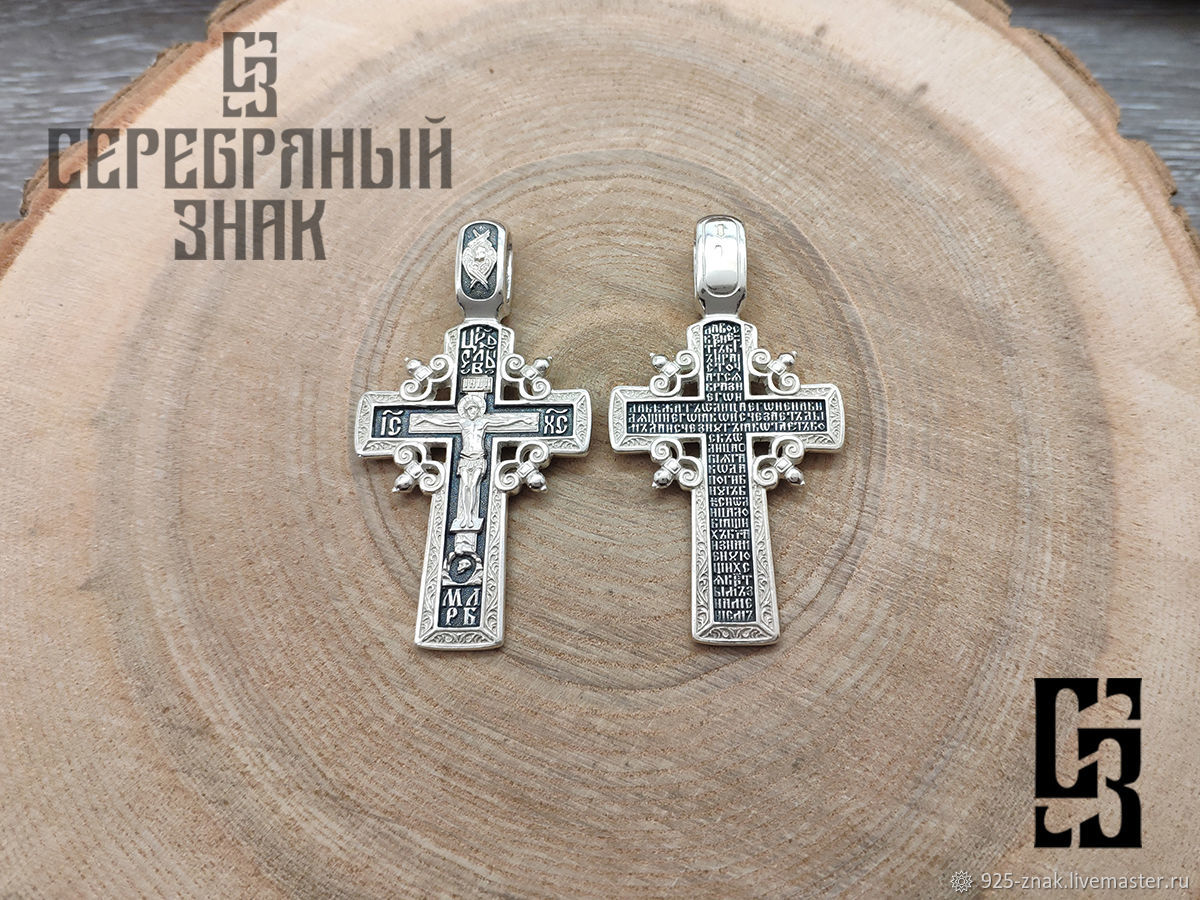 Cross with a Prayer May God rise again. Silver 925. art. .1061423, Cross, St. Petersburg,  Фото №1