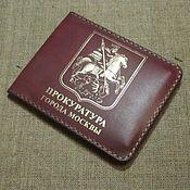 Cover handmade. Livemaster - original item cover for identity. The Moscow Prosecutor`s Office. Handmade.