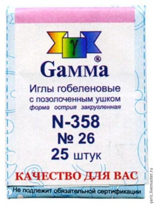 Иглы для вышивания Гамма № 26
