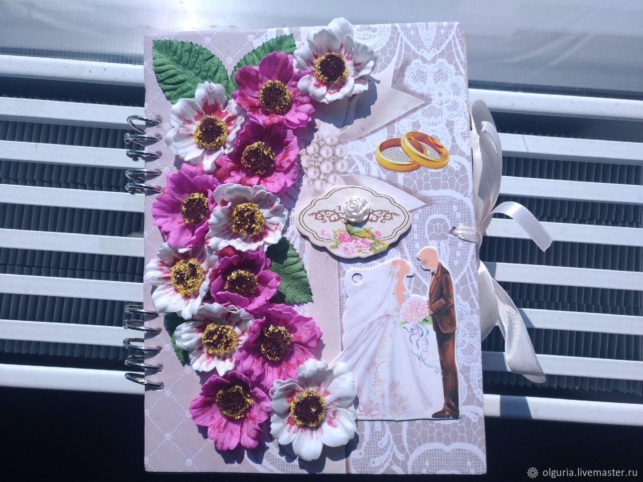 Подарки на свадьбу ручной работы. Ярмарка Мастеров - ручная работа. Купить Сберкнижка для молодоженов. Handmade. Подарок, сберкнижка, ленточка