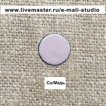 Materials for creativity handmade. Livemaster - original item Enamel HILLER opaque Pink Rose №7143 ground 10 gr.. Handmade.