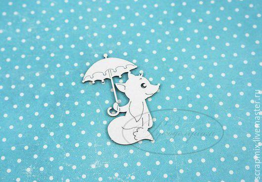 Лисенок с зонтиком Описание: в наборе 2 одинаковых лисенка, размеры 1 лисенка 4,5х5,5см Цена: 25 руб.