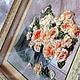 """Картины цветов ручной работы. Картина """"Чайные розы"""". Оксана Колесникова. Интернет-магазин Ярмарка Мастеров. Абрикосовый, букет роз"""