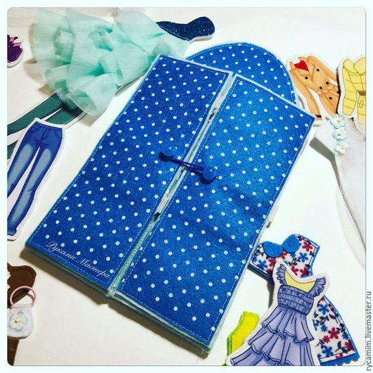 """Развивающие игрушки ручной работы. Ярмарка Мастеров - ручная работа. Купить Шкафчик """"Двойной"""" под одежду Барби из фетра.. Handmade."""