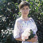 Дарья Проскурякова (darya-prosk) - Ярмарка Мастеров - ручная работа, handmade