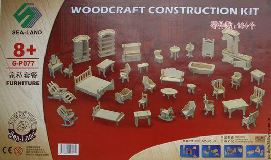 Куклы и игрушки ручной работы. Ярмарка Мастеров - ручная работа. Купить Комплект мебели  для кукол 36 предметов. Handmade. Белый