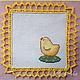 """Подарки на Пасху ручной работы. Ярмарка Мастеров - ручная работа. Купить Пасхальная салфетка """"Цыпленок"""" вышивка+ вязание. Handmade. Белый"""