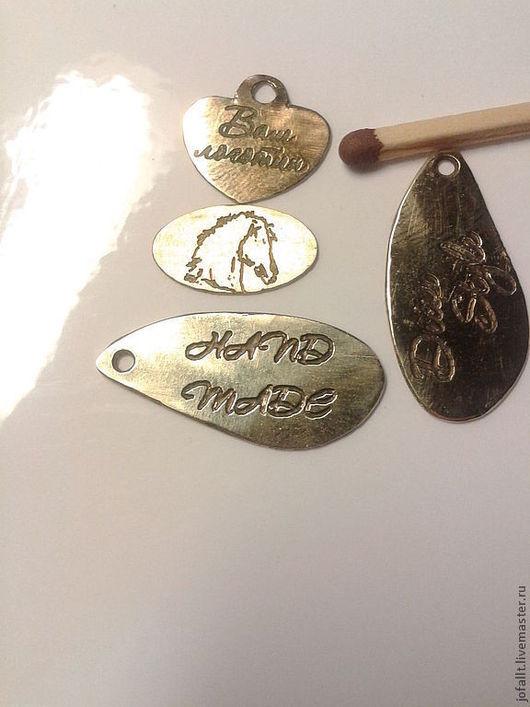 Другие виды рукоделия ручной работы. Ярмарка Мастеров - ручная работа. Купить Бирка авторская. Handmade. Золотой, шильдики