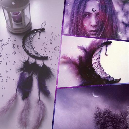 """Ловцы снов ручной работы. Ярмарка Мастеров - ручная работа. Купить """"Серп Луны"""" - необычный ловец-полумесяц, звёзды,мистика, фиолетовый. Handmade."""