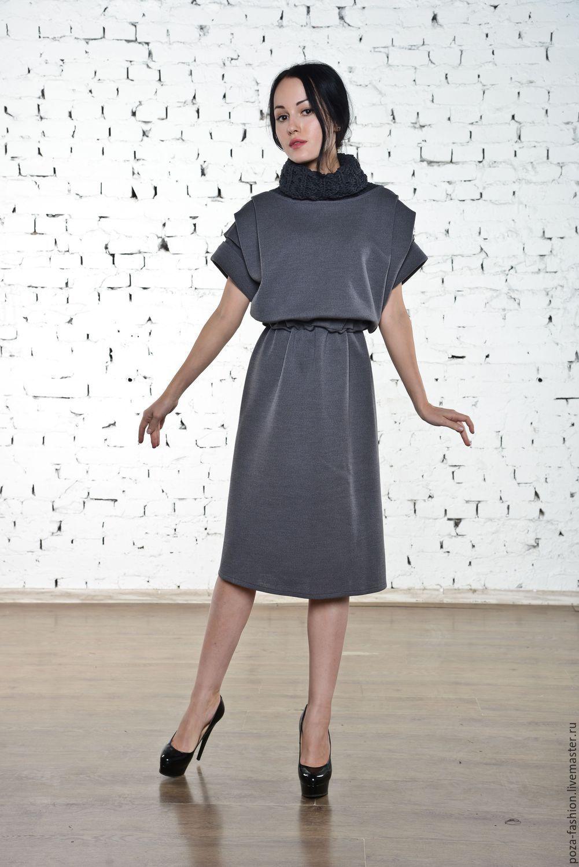 9d26f314313 Платья ручной работы. Ярмарка Мастеров - ручная работа. Купить Серое платье  из шерстяного джерси ...