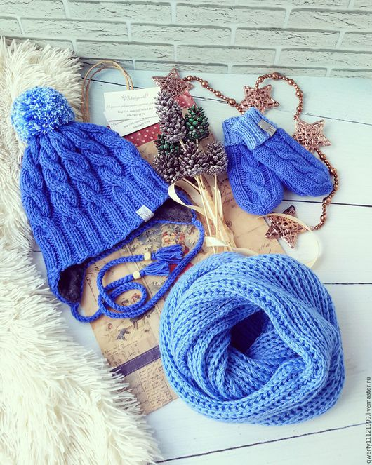 """Шапки и шарфы ручной работы. Ярмарка Мастеров - ручная работа. Купить Комплект """"Sea"""" шапка с помпоном, снуд, варежки. Handmade."""