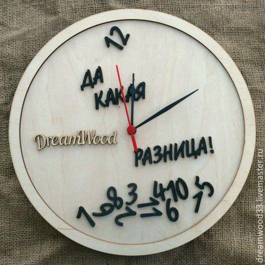 Часы для дома ручной работы. Ярмарка Мастеров - ручная работа. Купить Часы Да какая разница. Handmade. Разноцветный, часы