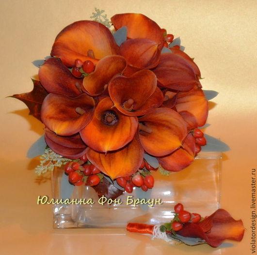 Свадебные цветы ручной работы. Ярмарка Мастеров - ручная работа. Купить букет для невесты из калл в осенней гамме. Handmade. Свадьба