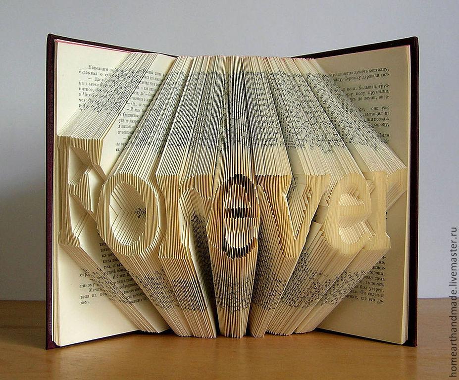Forever - необычные оригинальные подарки для влюбленных, Объемные цифры и буквы, Лисичанск,  Фото №1