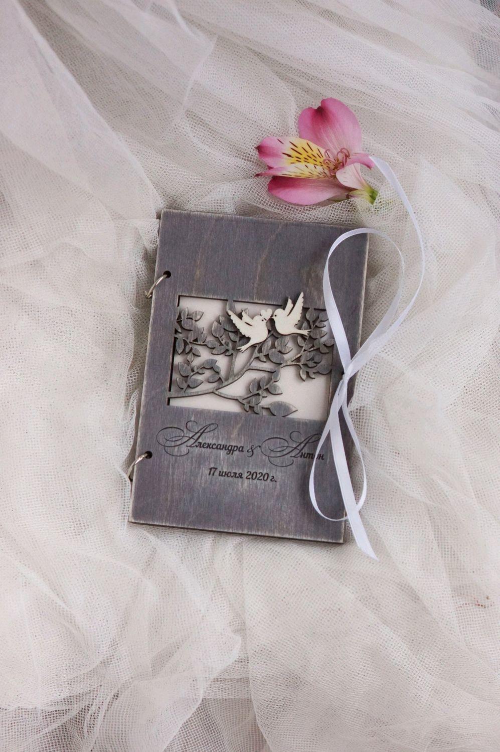 Деревянная свадебная открытка с именами, Открытки свадебные, Екатеринбург,  Фото №1