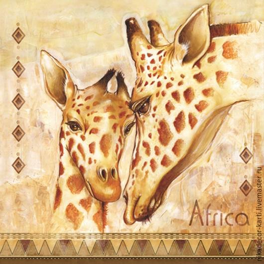 ручной работы. Ярмарка Мастеров - ручная работа. Купить Жирафы (SLOG016001) - салфетка для декупажа. Handmade. Декупаж, жираф, африка, природа