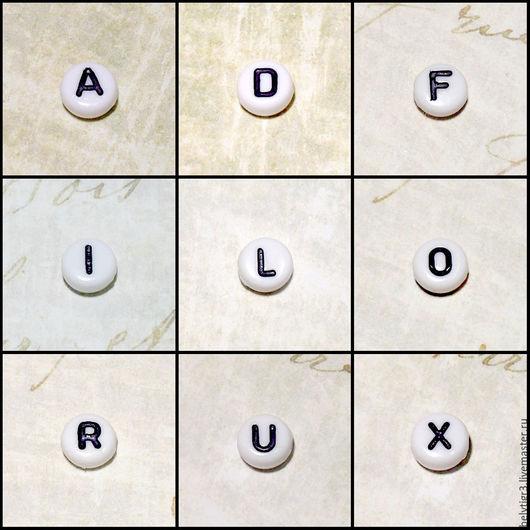 бусины «Алфавит», 7 мм, акрил, цвет белый / черный, 1 шт