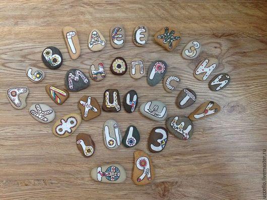 """Персональные подарки ручной работы. Ярмарка Мастеров - ручная работа. Купить """"Азбука с глаголицей"""". Handmade. Расписные камни, интересный подарок"""