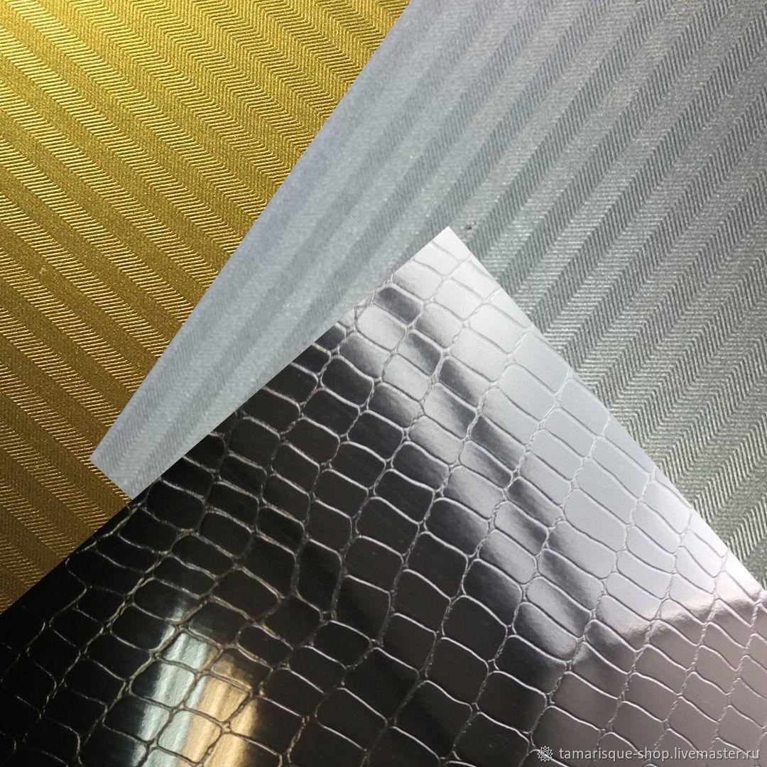 Кардсток c тиснением Ёлочка и Крокодиловая кожа, Бумага, Москва,  Фото №1