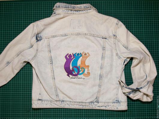 Верхняя одежда ручной работы. Ярмарка Мастеров - ручная работа. Купить Вышивка на одежде (именная вышивка на заказ). Handmade. Вышивка