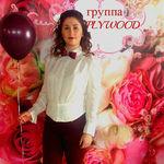 валентина (gornagoplywood) - Ярмарка Мастеров - ручная работа, handmade
