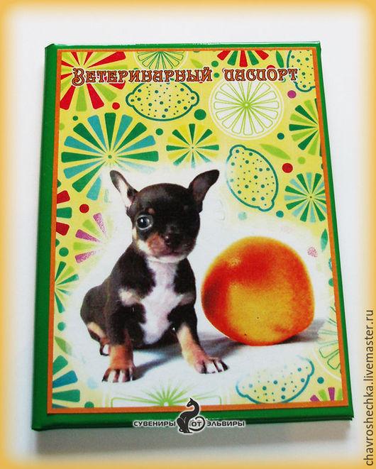 """Аксессуары для собак, ручной работы. Ярмарка Мастеров - ручная работа. Купить """"Щенок"""" обложка на ветпаспорт. Handmade. Зеленый, аксессуары для собак"""