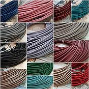 Материалы для творчества handmade. Livemaster - original item Leather cord 2 mm round cross-section (art. 746). Handmade.